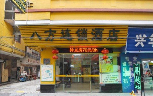 Отель 8 Inn (Dongguan Houjie Dongfeng Road) вид на фасад