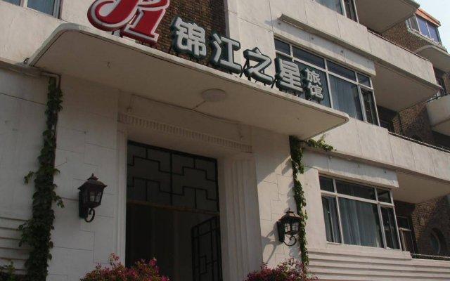 Отель 天津茂根堂精品酒店 вид на фасад