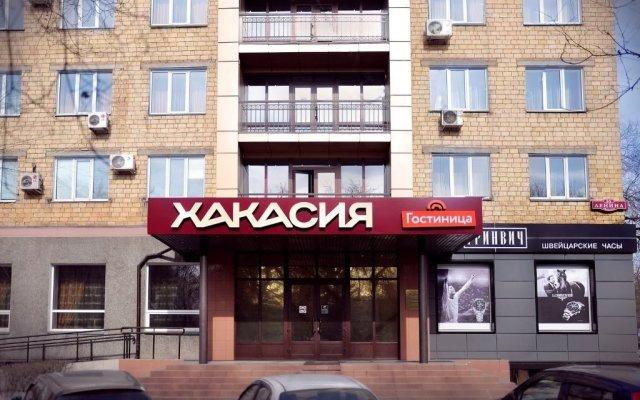 Гостиница Хакасия в Абакане 1 отзыв об отеле, цены и фото номеров - забронировать гостиницу Хакасия онлайн Абакан вид на фасад