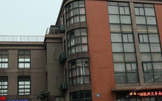 Hantai Mojia Hotel Hangzhou Xiaoshan Beigan Branch вид на фасад