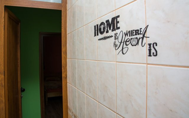 Peter Pan Hostel вид на фасад