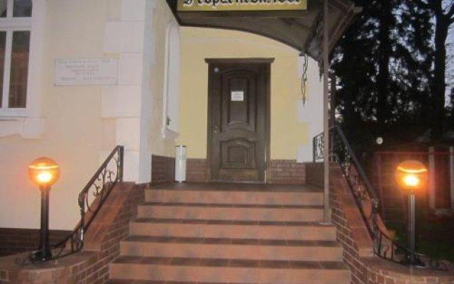 """Hotel """"georgenswalde"""""""
