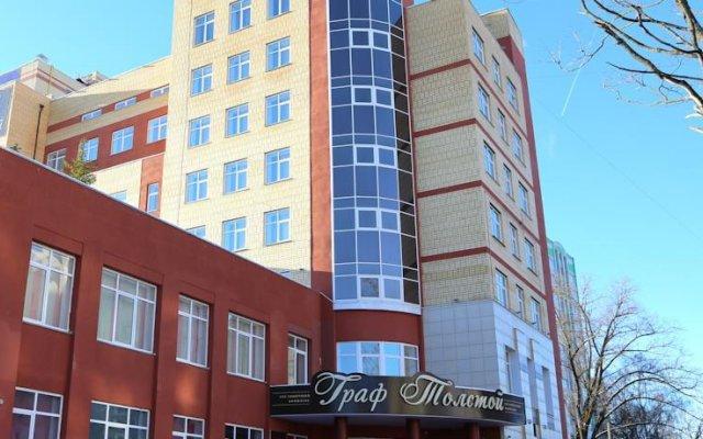 Гостиничный Комплекс Граф Толстой вид на фасад
