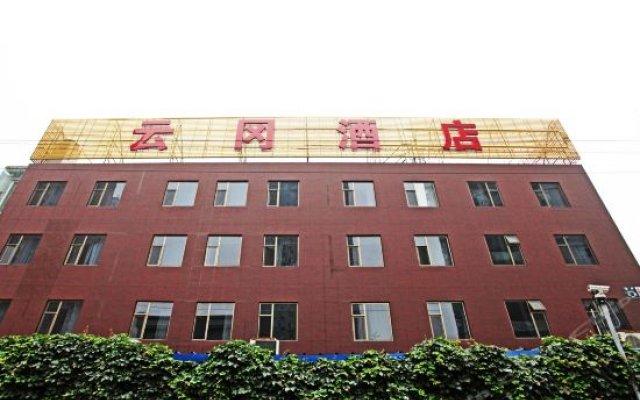 Отель Yungang Hotel Китай, Пекин - отзывы, цены и фото номеров - забронировать отель Yungang Hotel онлайн вид на фасад