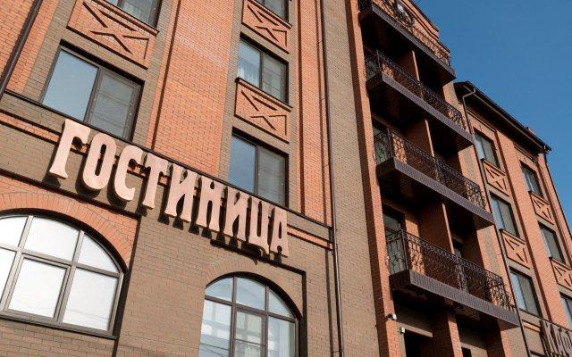 Гостиница Н вид на фасад