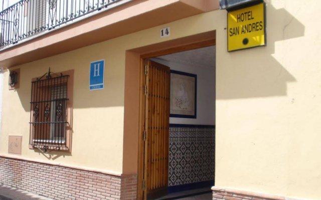 Отель San Andrés Испания, Херес-де-ла-Фронтера - 1 отзыв об отеле, цены и фото номеров - забронировать отель San Andrés онлайн вид на фасад