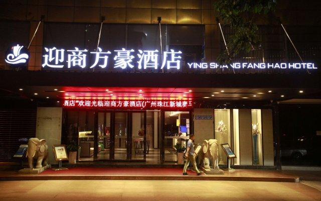 Yingshang Fanghao Hotel вид на фасад