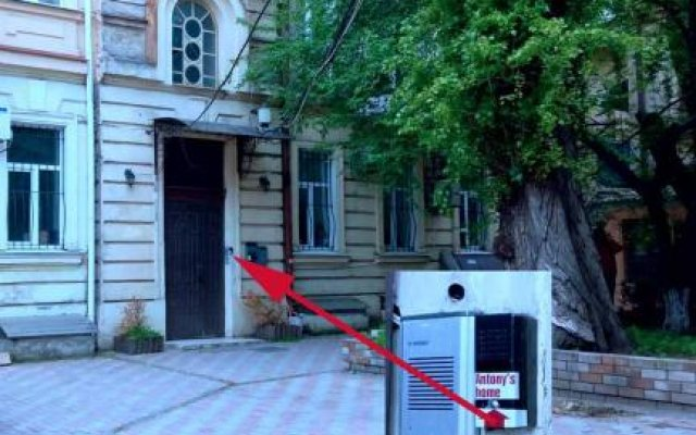 Гостиница Antony's Home Одесса вид на фасад