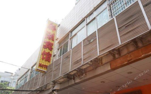 Отель Pohu Hotel (Guangzhou Hengbao Square Changshou Road Metro Station) Китай, Гуанчжоу - отзывы, цены и фото номеров - забронировать отель Pohu Hotel (Guangzhou Hengbao Square Changshou Road Metro Station) онлайн вид на фасад