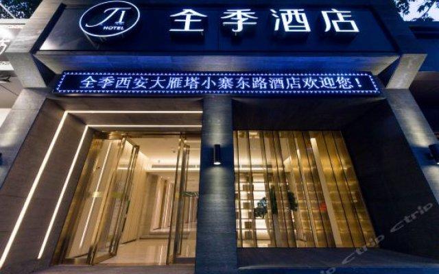Отель JI Hotel Xi'an Giant Wild Goose Pagoda East Xiaozhai Road Китай, Сиань - отзывы, цены и фото номеров - забронировать отель JI Hotel Xi'an Giant Wild Goose Pagoda East Xiaozhai Road онлайн вид на фасад