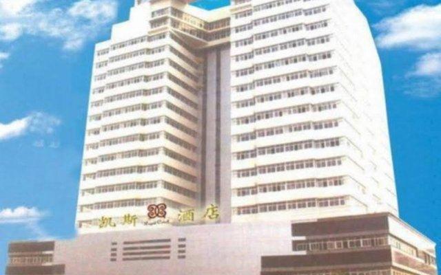 Отель Royal Coast Hotel Китай, Сямынь - отзывы, цены и фото номеров - забронировать отель Royal Coast Hotel онлайн вид на фасад
