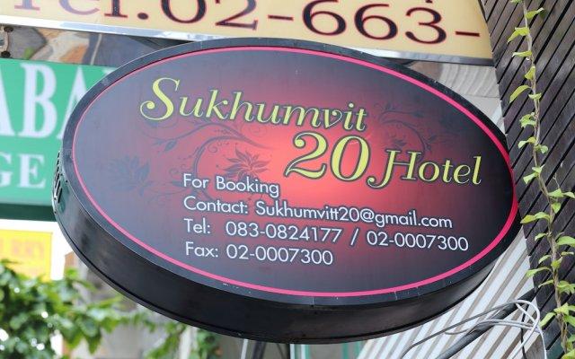 Sukhumvit 20 Hotel Бангкок вид на фасад