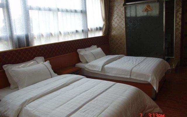 Guangzhou Meiling Hotel