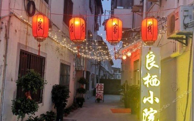 Отель Lv An Ju Hostel Zhouzhuang Китай, Сучжоу - отзывы, цены и фото номеров - забронировать отель Lv An Ju Hostel Zhouzhuang онлайн вид на фасад