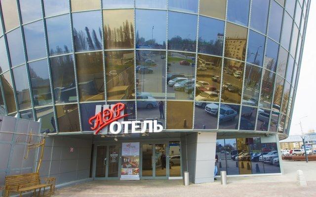 Гостиница Aer Hotel в Белгороде 2 отзыва об отеле, цены и фото номеров - забронировать гостиницу Aer Hotel онлайн Белгород вид на фасад