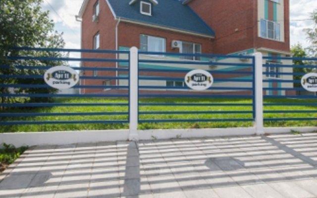 Гостевой Дом ART 11 вид на фасад