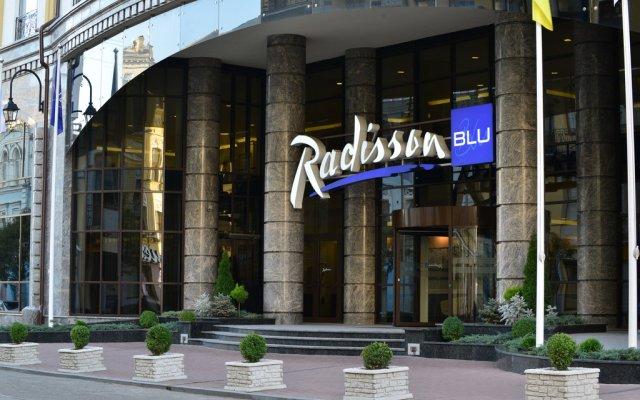 Гостиница Radisson Blu, Подол, центр Киева Украина, Киев - 3 отзыва об отеле, цены и фото номеров - забронировать гостиницу Radisson Blu, Подол, центр Киева онлайн вид на фасад