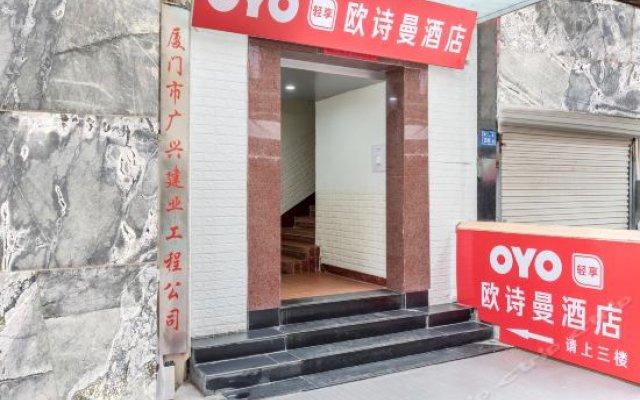Отель Islands Xiamen Xingyue Hotel Китай, Сямынь - отзывы, цены и фото номеров - забронировать отель Islands Xiamen Xingyue Hotel онлайн вид на фасад