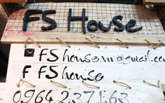 Отель F5 House вид на фасад