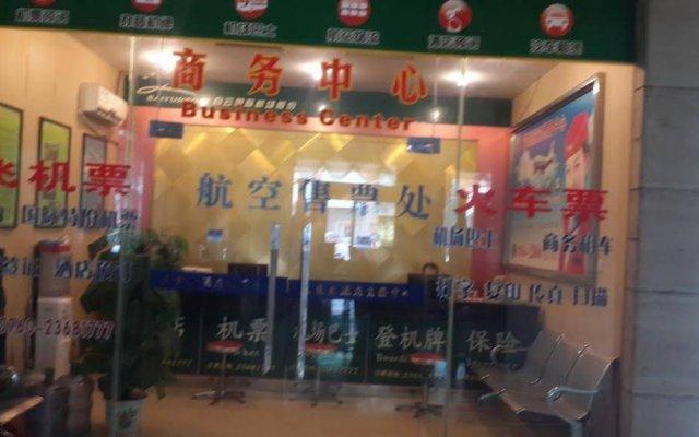 Отель Zhongshan Tianhong Hotel Китай, Чжуншань - отзывы, цены и фото номеров - забронировать отель Zhongshan Tianhong Hotel онлайн вид на фасад