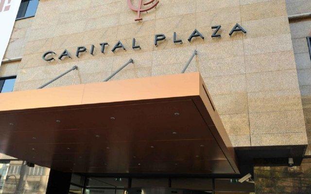 Capital Plaza Hotel вид на фасад