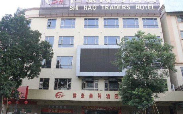 Shihao Business Hotel вид на фасад