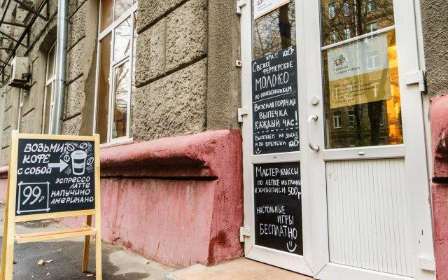Гостиница Меблированные комнаты Круассан и Кофейня Москва вид на фасад