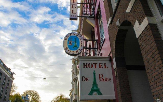 Hotel De Paris Amsterdam вид на фасад