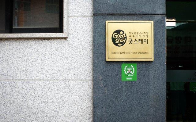 Отель GS Hotel Jongno Южная Корея, Сеул - отзывы, цены и фото номеров - забронировать отель GS Hotel Jongno онлайн вид на фасад