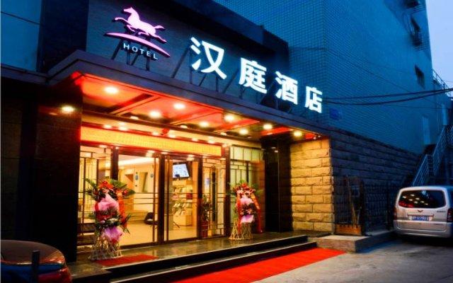 Отель Hanting Hotel Beijing Xidan Shopping Mall Branch Китай, Пекин - отзывы, цены и фото номеров - забронировать отель Hanting Hotel Beijing Xidan Shopping Mall Branch онлайн вид на фасад
