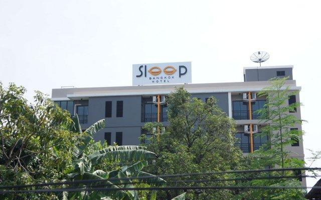 Отель Sleep Bangkok Бангкок вид на фасад