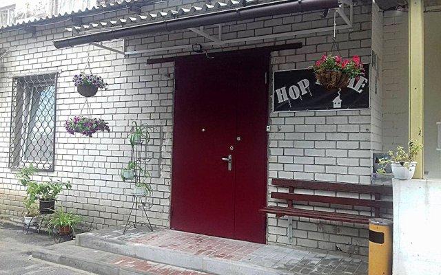 Хостел Hop Home вид на фасад