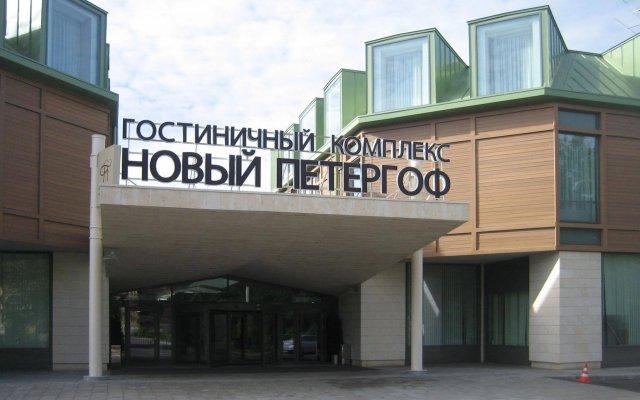 Гостиница Новый Петергоф в Санкт-Петербурге - забронировать гостиницу Новый Петергоф, цены и фото номеров Санкт-Петербург парковка