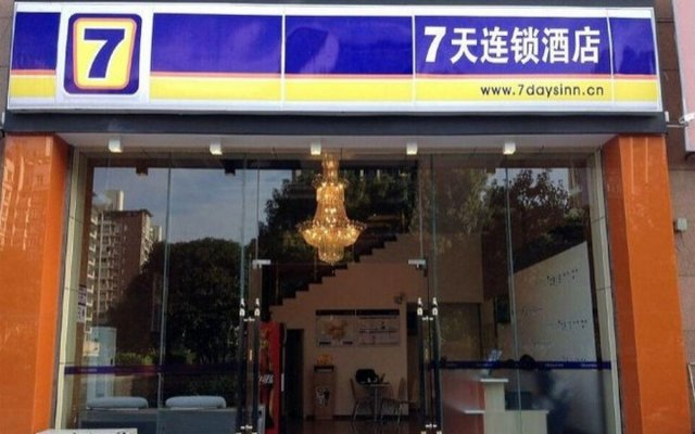 Отель 7 Days Inn Chongqing Changshoutaoyuan Walking Street Center Branch вид на фасад