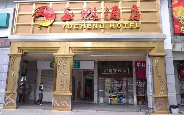 Отель Guangzhou Yu Cheng Hotel Китай, Гуанчжоу - 1 отзыв об отеле, цены и фото номеров - забронировать отель Guangzhou Yu Cheng Hotel онлайн вид на фасад