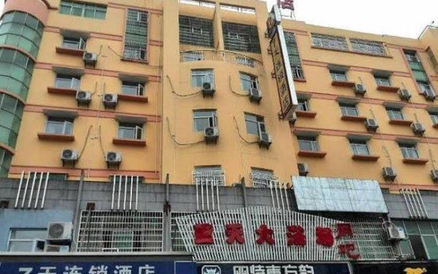 Отель 7Days Inn Guixi Railway Station вид на фасад
