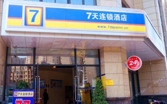 Отель 7 Days Inn (Chongqing Tongliang Xuefu Avenue) вид на фасад