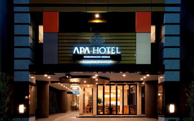 Отель APA Hotel Kodemmacho-Ekimae Япония, Токио - 2 отзыва об отеле, цены и фото номеров - забронировать отель APA Hotel Kodemmacho-Ekimae онлайн вид на фасад
