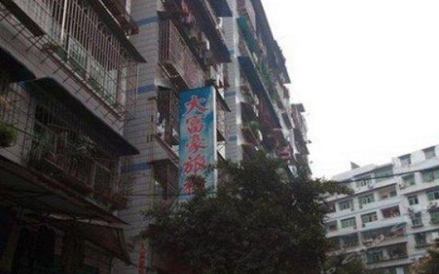 Dafuhao Hostel балкон