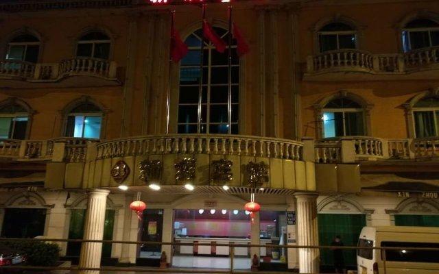 Guangzhou Xinzhou Hotel вид на фасад