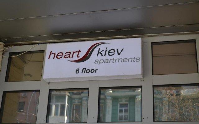 Гостиница Heart Kiev Apart-Hotel Украина, Киев - отзывы, цены и фото номеров - забронировать гостиницу Heart Kiev Apart-Hotel онлайн вид на фасад