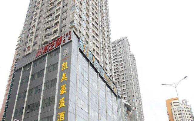 Отель Caa Holy Sun (ex.days Luohu) Шэньчжэнь вид на фасад