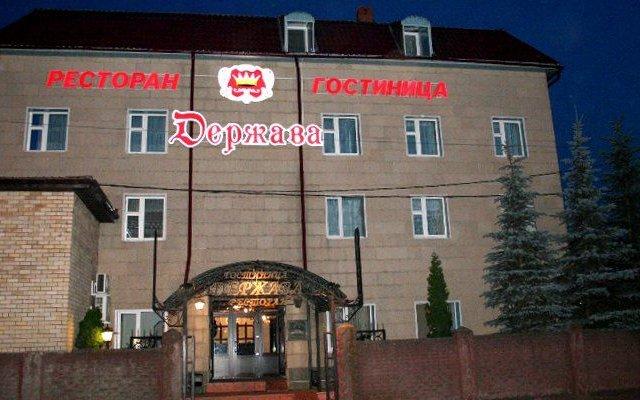 Гостиница Держава вид на фасад