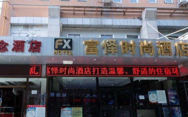 Отель Fuyi Fashion Hotel Китай, Сиань - отзывы, цены и фото номеров - забронировать отель Fuyi Fashion Hotel онлайн вид на фасад