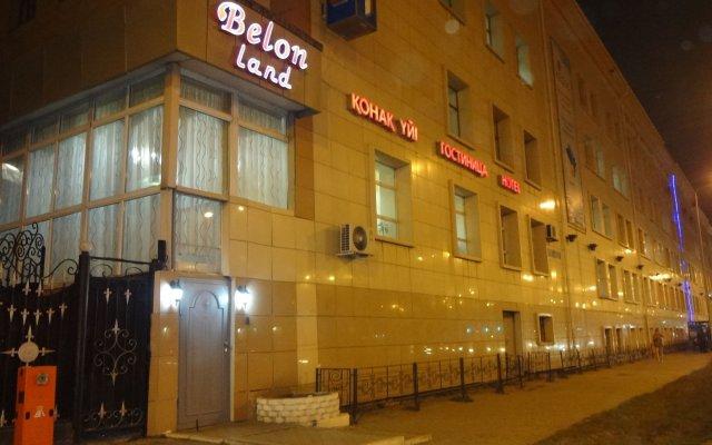 Гостиница Belon Land Казахстан, Нур-Султан - отзывы, цены и фото номеров - забронировать гостиницу Belon Land онлайн вид на фасад