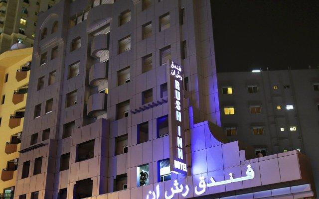 Отель Rush Inn Hotel ОАЭ, Дубай - отзывы, цены и фото номеров - забронировать отель Rush Inn Hotel онлайн вид на фасад
