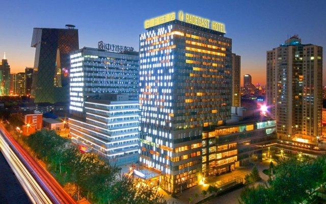 Radegast Hotel CBD Beijing вид на фасад