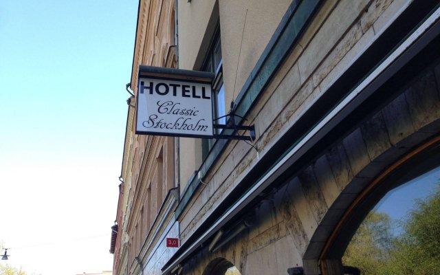 Отель LUNDA Стокгольм вид на фасад