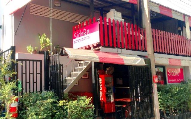 Отель SidaRe Bed and Breakfast Таиланд, Бангкок - отзывы, цены и фото номеров - забронировать отель SidaRe Bed and Breakfast онлайн вид на фасад