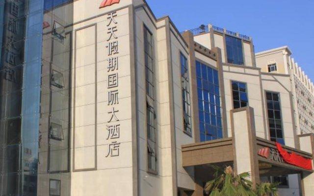 Отель Tiantian Holiday International Hotel Китай, Сямынь - отзывы, цены и фото номеров - забронировать отель Tiantian Holiday International Hotel онлайн вид на фасад